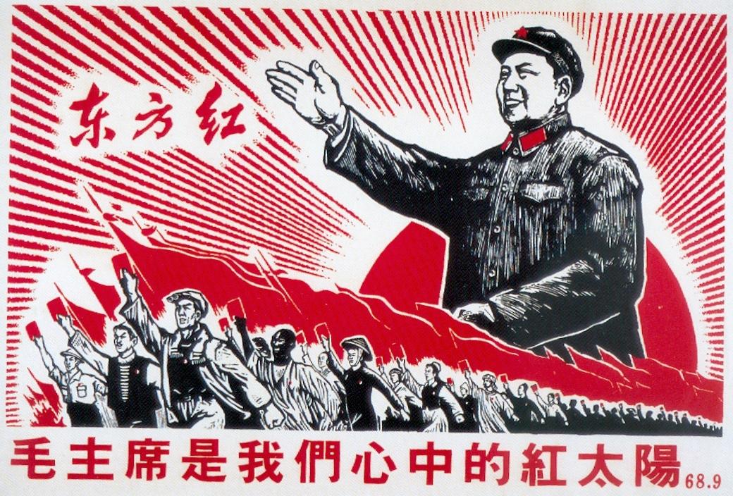 mao tse tung the peoples emperor